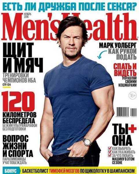 Марк Уолберг, Men's Health №11 (2016)