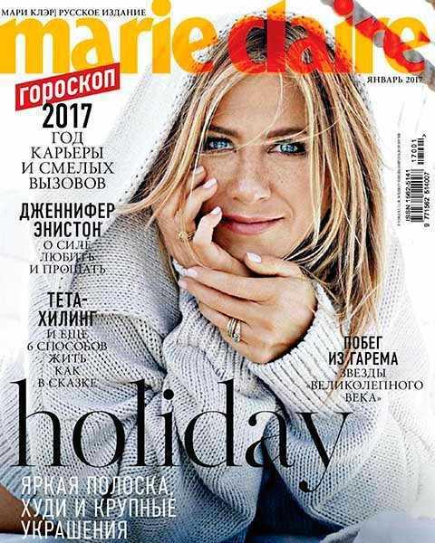 Marie Claire №1 январь 2017