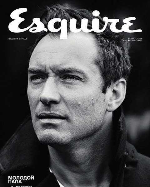 Esquire №2 февраль 2017