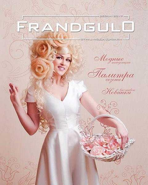Frandgulo Весна 2017