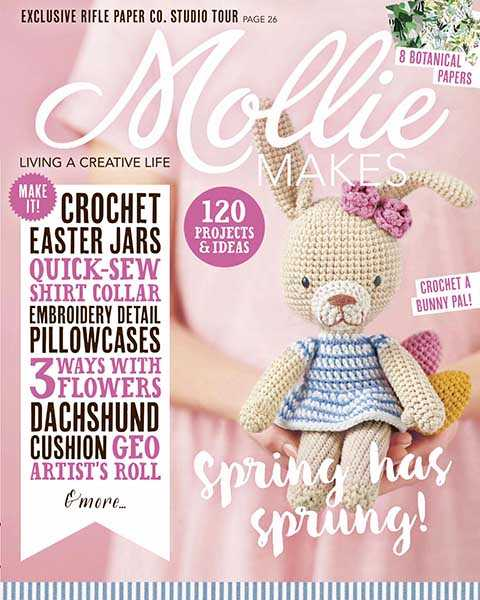 Mollie Makes №77 (2017)