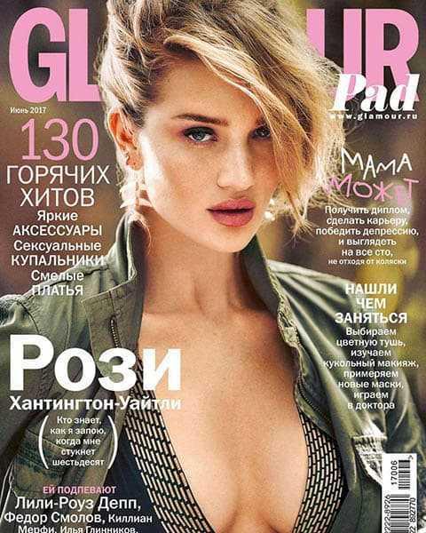 Glamour №6 июнь 2017