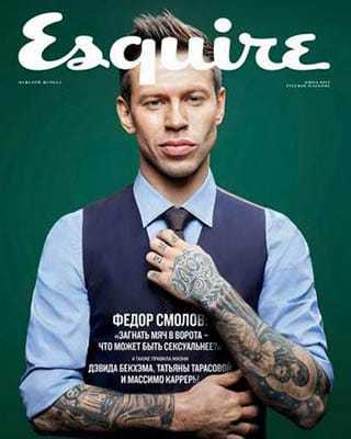 Федор Смолов, Esquire №6 июнь 2017