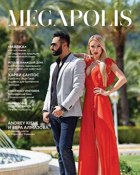 Megapolis №23 июнь 2017