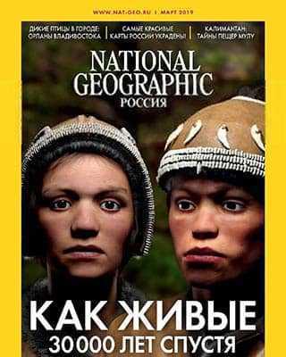 Так 30 тысяч лет назад выглядели два подростка, чьи скелеты ученые нашли в захоронении под Владимиром.