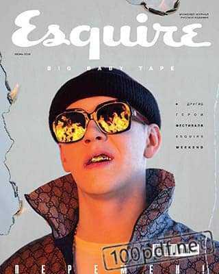 Обложка Esquire июнь 2019