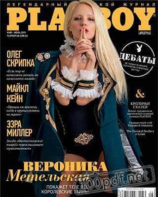 Вероника Метельская Playboy май-июнь 2019 UA