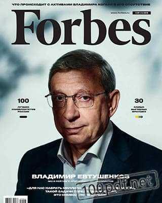 Владимир Евтушенков Forbes июль 2019