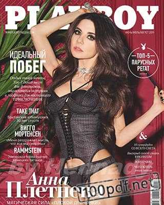 Анна Плетнева Playboy №2 июнь-август 2019