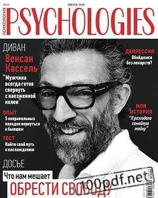 Венсан Кассель Psychologies №42 июль 2019