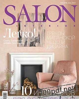 Розовое кресло Salon-interior июнь 2019