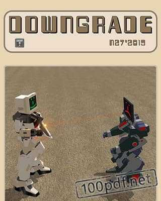 Два робота Downgrade №27 (2019)