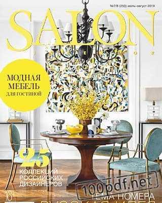 Модная мебель Salon-interior №7-8 2019