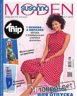 Платье в горошину Susanna Moden №7 (2019)