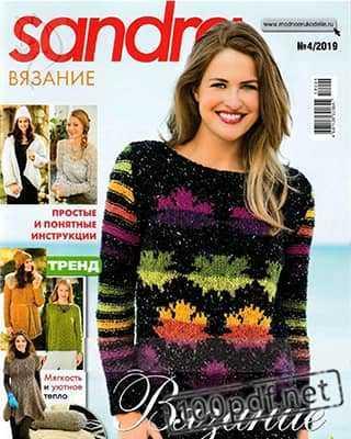 Яркий свитер Sandra №4 (2019)