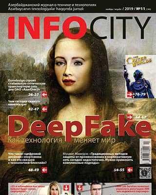 DeepFake InfoCity №11 2019