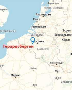 Герардсберген на карте
