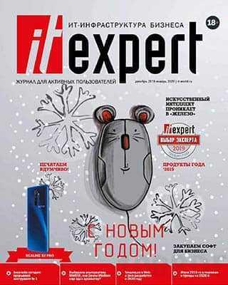 Мышка IT Expert №12 2019