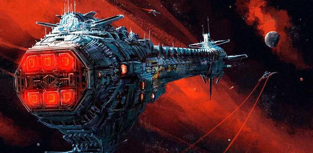 Космический корабль в красных цветах