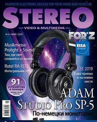 Adam Studio Pro SP-5 Stereo Video and Multimedia №5 2019