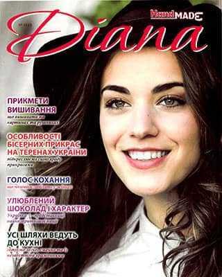 Журнал Diana 3 2020