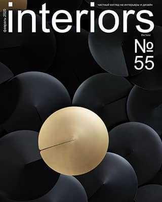 Обложка Interiors 55 2020