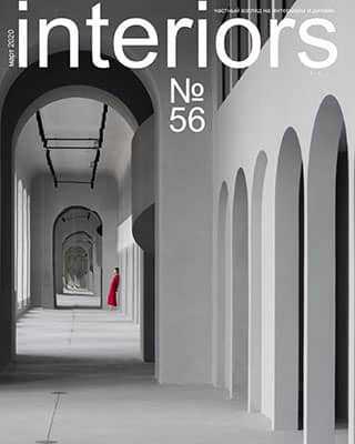 Обложка Interiors 56 2020