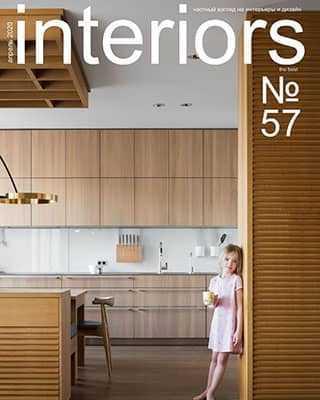 Обложка Interiors 57 2020