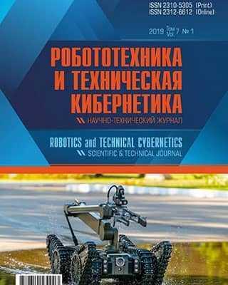 Робот РиТК 1 2019