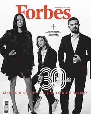 Обложка Forbes 6 2020