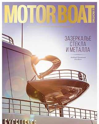 Обложка Motorboat and yachting 3 2020