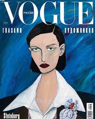 Обложка Vogue 6 2020