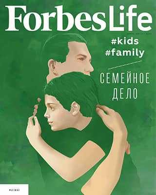 Обложка Forbes Life 2 2020