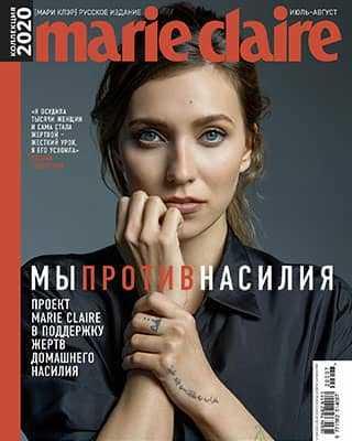 Обложка Marie Claire 7-8 2020