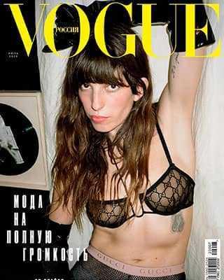 Обложка Vogue 7 2020