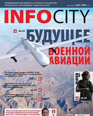 Обложка InfoCity 7 2020