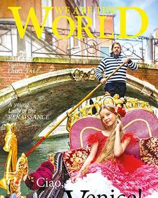 Обложка We Are The World 1 2019