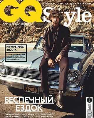 Обложка GQ Style 27 2020