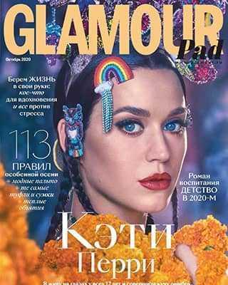 Обложка Glamour 10 2020