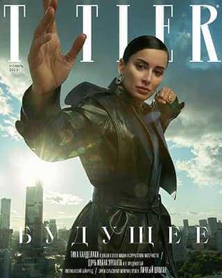 Тина Канделаки Tatler 11 ноябрь 2020
