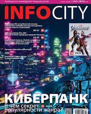 Обложка InfoCity 10 2020