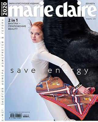 Обложка Marie Claire 12 2020