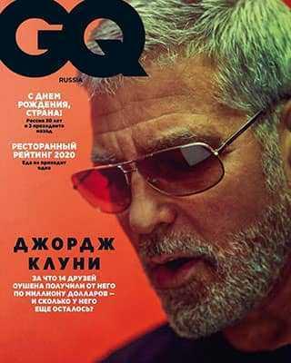 Журнал GQ 1 январь 2021