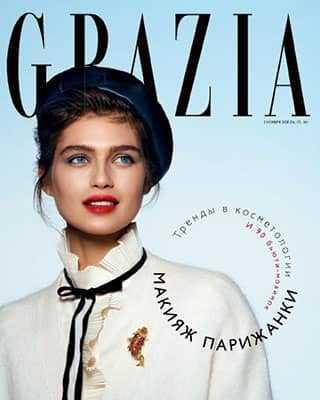 Обложка Grazia 17 2020