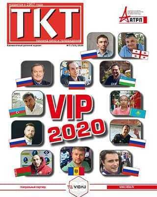 Обложка Техника кино и телевидения 7 2020