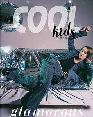 Обложка Cool Kids 1 2021