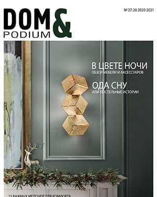 Обложка Dom and Podium 27-28 2021