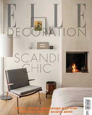 Обложка Elle Decoration 2-3 2021