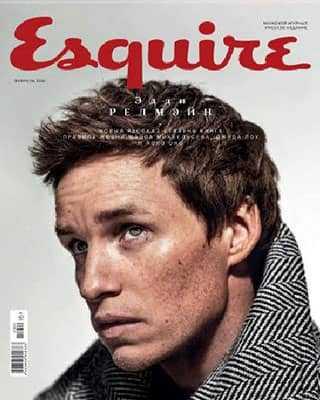 Обложка Esquire 2 2021