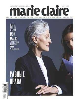 Обложка Marie Claire 3 2021